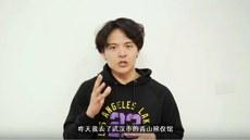 前中國央視主持人李澤華在網上揭發武漢疫情,2月底在直播期間被國保闖進其居所抓走。(李澤華影片截圖)