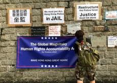 2019年9月8日,不少香港抗争者寄望于美国国会即将审议的《香港人权与民主法案》,冀借助国际力量来捍卫香港的人权和自由。(本台记者 摄)