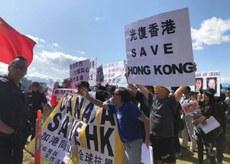 去年8月18日,全球10个国家、30多个城市举行游行集会,控诉港府及中共暴政,声援港人,当中包括加拿大。(新香港文化协会提供)
