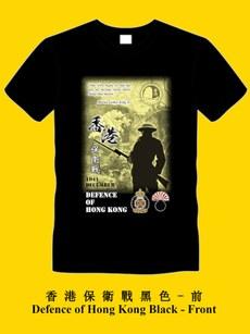 加国流亡港人Ludwig设计的T-shirt。(新香港文化协会提供)