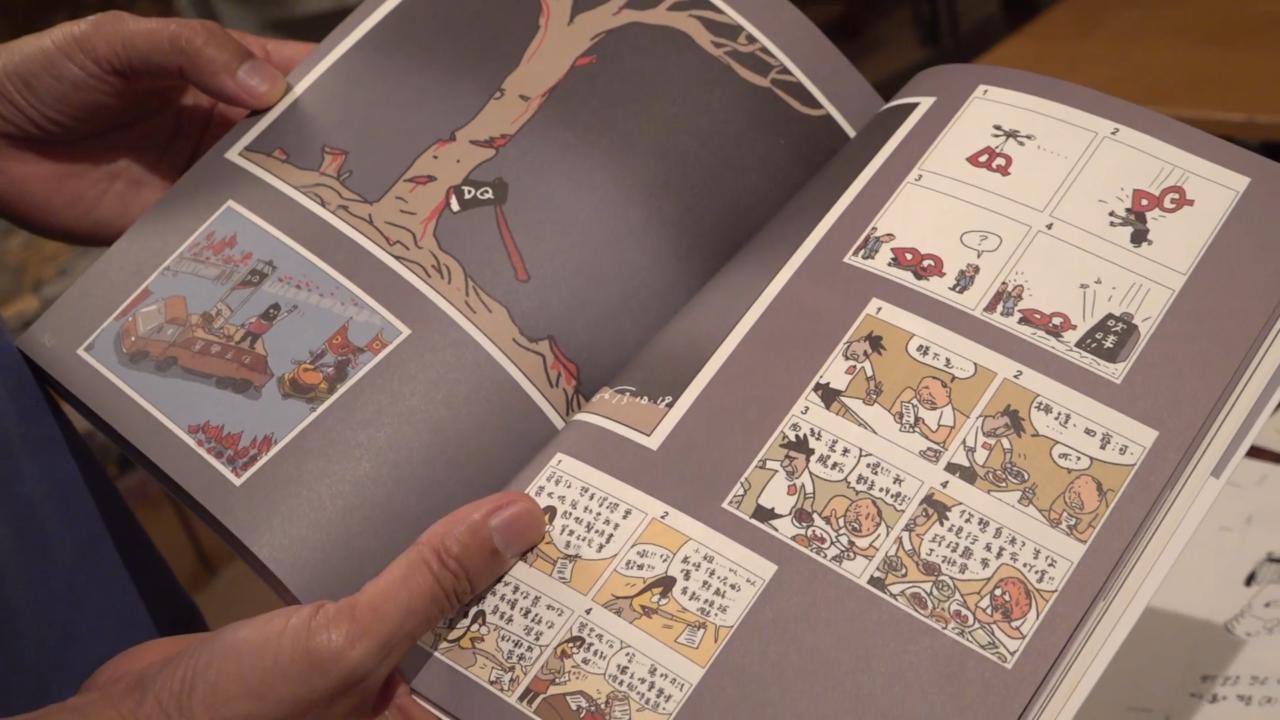 「DQ立法會議員事件」亦被紀錄在尊子漫畫中。(張展豪 攝)