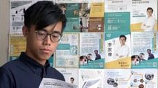 政治「素人」、前记者李家伟,年仅23岁,已报名参选2019年区议会选举。(本台记者摄)