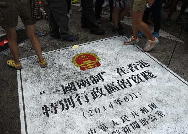 2014年的「一國兩制」白皮書觸發大批香港市民上街遊行抗議。(路透社資料圖片)