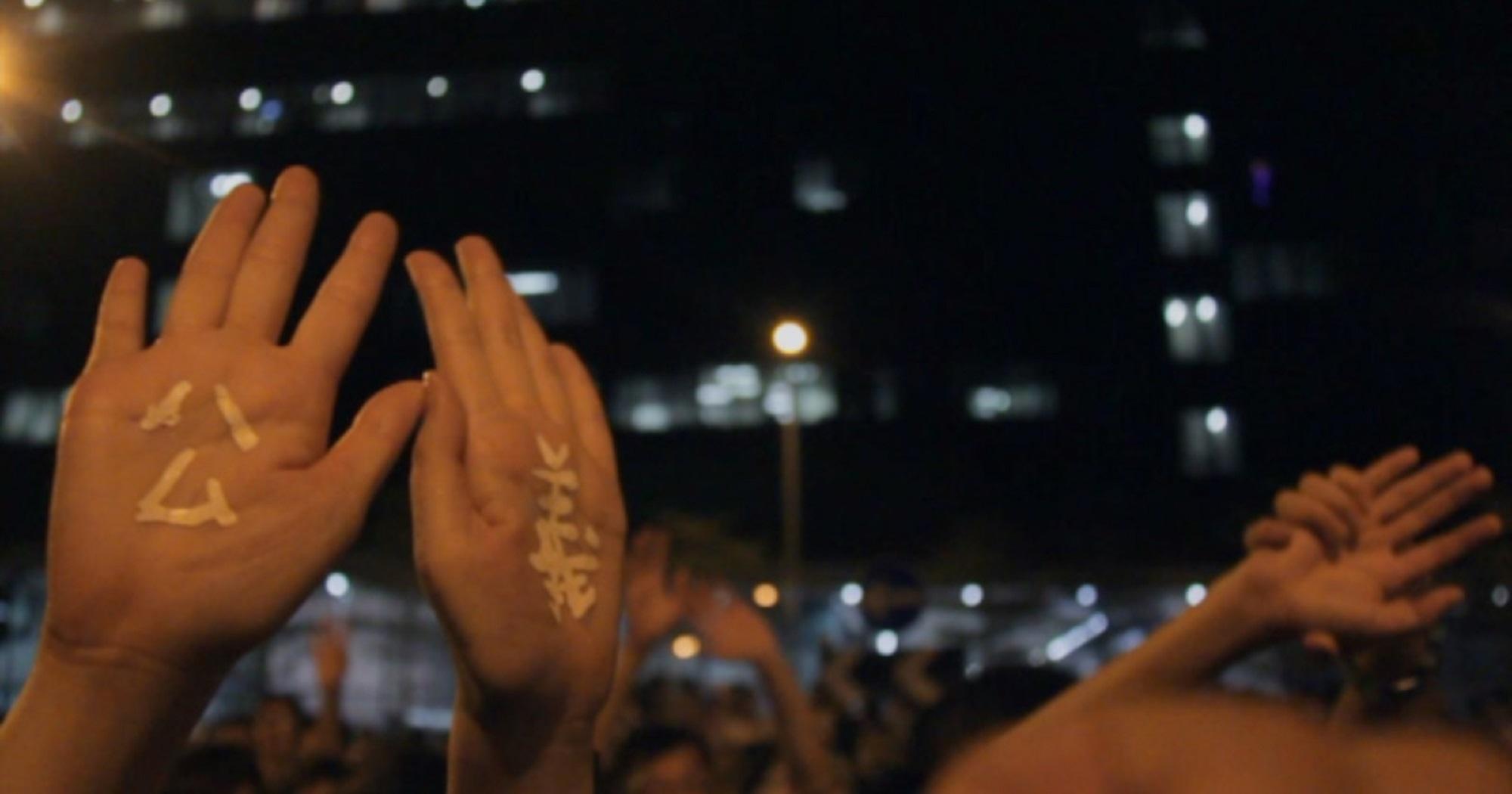 電影《亂世備忘》講述2014年佔領運動。(電影《亂世備忘》劇照)