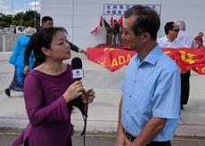 2018年8月12日,在加拿大的华人侨团举办一个名为「支持香港稳定」的活动,华裔前政客陈国治发表演讲力撑港警。并指香港抗议为「动乱」,其后招致广泛批评。(香港网友提供)