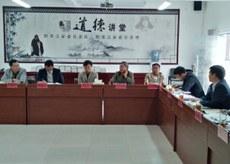 2019年10月16日,在贵州非洲猪瘟疫情肆虐之际,贵州农业农村厅对此避而不谈,而是忙著政治作秀。(贵州农业农村厅发布)
