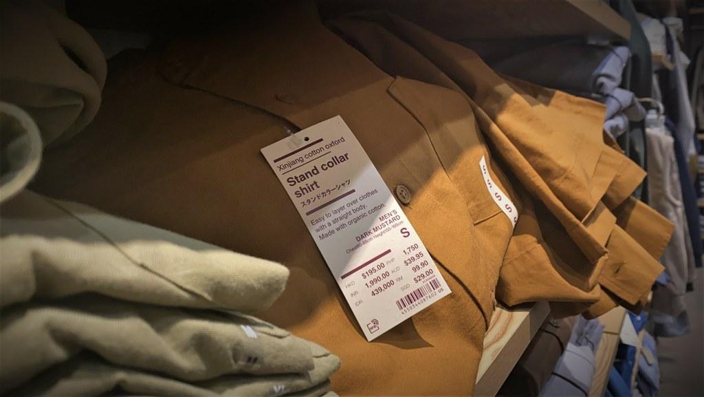 日本品牌「無印良品」產品仍標明由「新疆棉」製造。(李智智 攝)