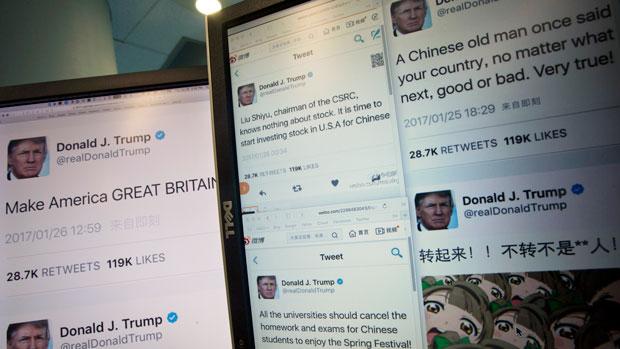 2017年1月26日,大陸網站透過機器人在推特上發放「假推」。(美聯社)