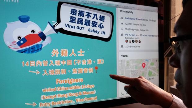 2020年2月14日,民眾透過中華民國外交部的臉書賬戶了解關於新冠肺炎的資訊。近日,臉書對一系列關於新冠肺炎的內容進行審查,本台發布的有關消息亦一度被屏蔽。(法新社)