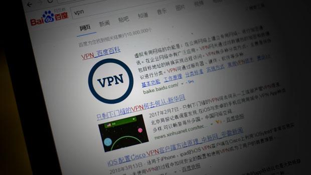 2018年3月30日,中国百度搜寻引擎上关于VPN的搜索结果显示。大陆当局宣布,从当年的3月31日起,VPN监管规定正式生效,所有未获允许的「专线」,包括VPN,一律被关闭。(法新社)