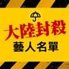 hk-info-100.jpg
