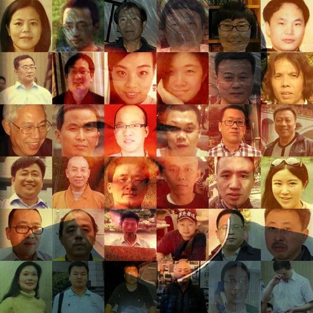 """近期遭中國當局以""""煽顛罪""""為名,被打壓的部分人員名單。(粵語部製圖)"""