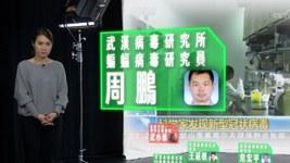 中國外交部發言人趙立堅要求美國交代新冠肺炎「零號病人是甚麼時候在美國出現」,引發中美兩國罵戰。如果要問美國的「零號病人」在哪?那中國的「零號病人」、全球的「零號病人」從哪裡來?