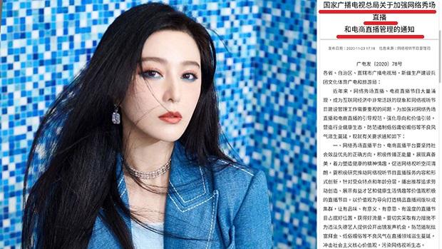 范冰冰(左)再被點名封殺,廣電總局發通知禁止「違法失德藝人」透過直播公開發聲、復出。(范冰冰微博、網上圖片)