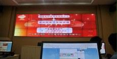 鄭州團市委的輿論鬥爭指揮中心演示現場。(知情人提供, 拍攝時間不詳。)