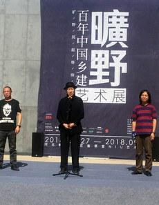 2018年5月底,中國鄉建藝術展在石家莊舉行,王鵬的二百多幅畫作、包括反映計生暴力《墓碑》在內的藝術裝置作品遭封殺。(吳亦桐提供)
