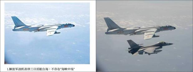 強國傳媒在報道台海新聞時,配圖偷用了寶島國防部今年2月10日公布的照片,甚至還偷偷把寶島F-16戰機修掉,讓照片只出現共軍轟6戰機。(網絡圖片)