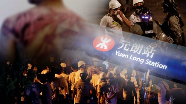 2019年7月21日,一批白衣人於元朗地鐵站內及附近地帶無差別襲擊途人。香港警方就事件至今拘捕了37人,只有7人被檢控。(路透社資料圖片)
