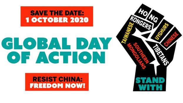 全球超過60個城市,包括美國首都華盛頓、英國倫敦等,將會在10月1日舉辦「10.1全球反共日」集會活動。(Resist China官網)