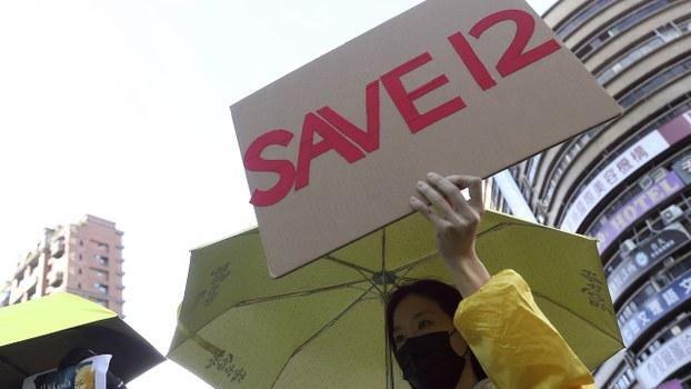 2020年10月25日,在遊行中高喊口號,要求釋放被中國當局扣留在海上的12名港青。(美聯社)