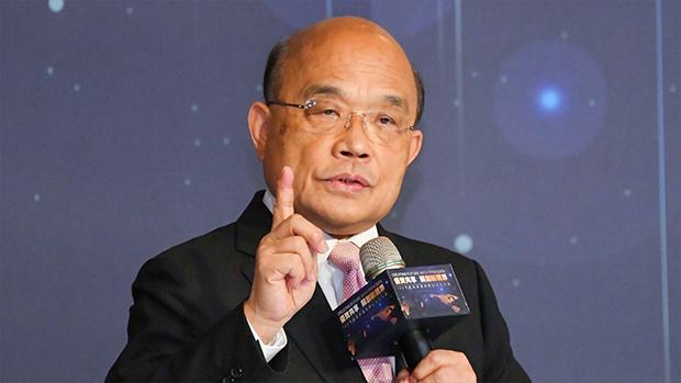 2020年11月2日,台灣行政院長蘇貞昌:台灣民眾應該體認到,中國不斷壓縮台灣的國際空間。(台灣行政院提供)