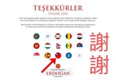 2020年11月1日,土耳其總統埃爾多安感謝貼文中包含青天白日旗,最後在中國壓力下刪除。(吳鳳 Rifat提供)