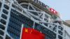 香港銀行公會更新「港區國安法」的申報指引