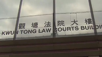 hk-court