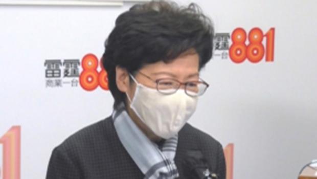 林郑月娥否认改革通识教育等同「杀科」。(网上图片)