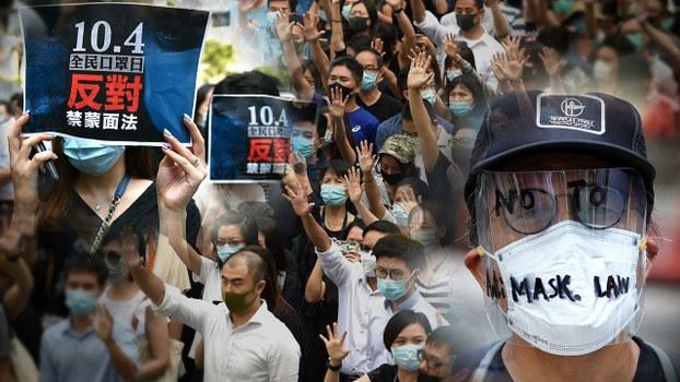香港政府周五(4日)宣布引用《緊急法》訂立《禁蒙面法》的消息一出,全港社會一片嘩然,各區抗爭紛紛出現。(AFP / Reuters)