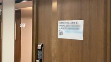 記者透過觀塘工業大廠的登記地址門上的聯絡電話致電負責人,對方稱沈勇現時身在中國大陸。(李智智 攝)