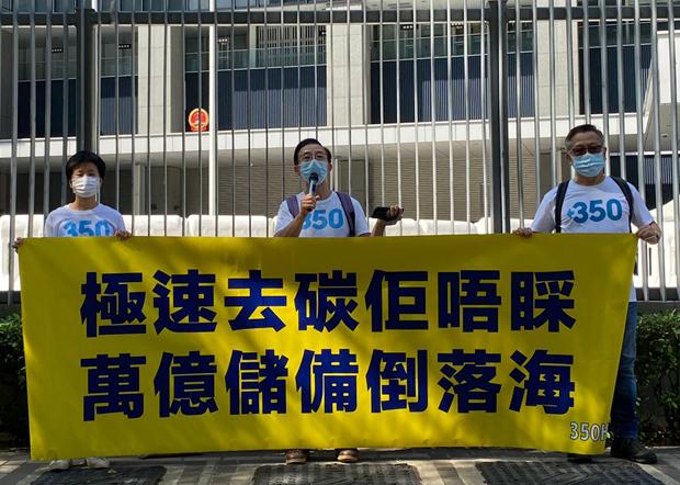 2020年11月27日,環保團體「350香港」拉橫額批評港府倒錢落海。(劉少風 攝)