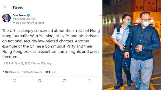 美國國務院副發言人布朗周一(23日)在推特發帖,表示美國深切關注香港記者傑斯(原名尹耀昇)、其妻子及助手被以國安法相關罪名拘捕事件。(布朗推特截圖)