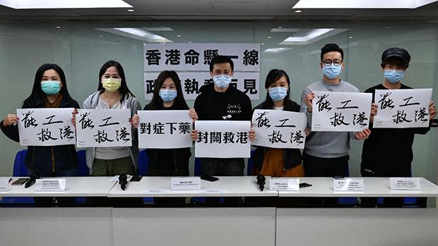 今年2月3日至7日期間7000醫護人員曾參加罷工要求封關,醫管局決定秋後算賬收回已付的工資。(資料圖片)