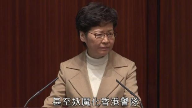 2020年1月16日,林郑月娥表示警队被妖魔化,不同意有人指出现警暴的说法。(香港政府新闻网视频截图)