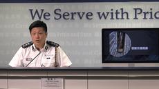 2019年8月6日,警察公共关系科总警司谢振中表示,示威者的暴行严重威胁市民安全。(香港警察Facebook图片)