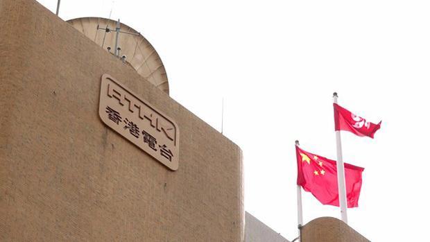香港電台屢遭政府公開抨擊,響起香港新聞自由的警號。(鄧穎韜 攝)