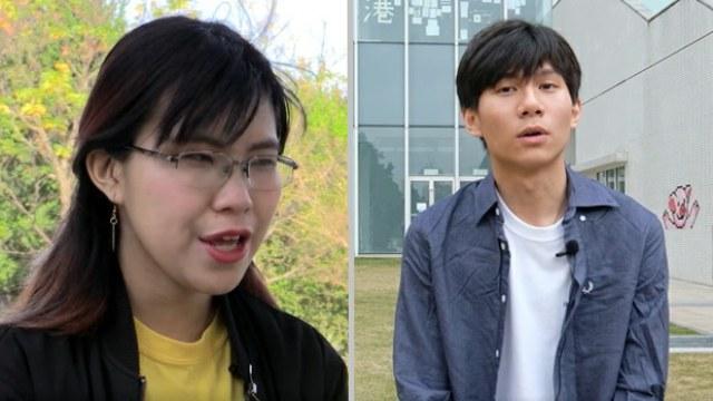 香港「反修例」風波持續超過半年未息,台灣的總統大選舉行在即,不少人高喊「今日香港,明日台灣」,究竟在台港生以及香港學生組織,對今次台灣總統大選有何期望?