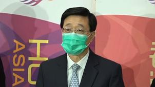 香港保安局局長李家超︰鑑於疫情在韓國的變化,保安局將向韓國發出紅色外遊警示。(網絡視頻截圖)
