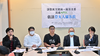 台灣擬打破慣例     推動蔡英文透過視像參加亞太經合峰會