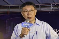 2020年10月19日,台灣民眾黨主席柯文哲:遇到這種流氓來搗亂,台灣外交人員應以暴制暴拖進來痛打一頓。(台北市政府提供)