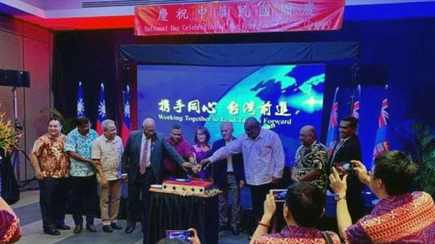 2020年10月8日,台灣駐斐濟辦事處舉行雙十節慶祝酒會。(呂姓台商向本台普通話組提供)
