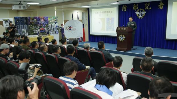 2019年9月11日,台湾的国防部举行记者会公布《国防报告书》。(台湾国防部网页)