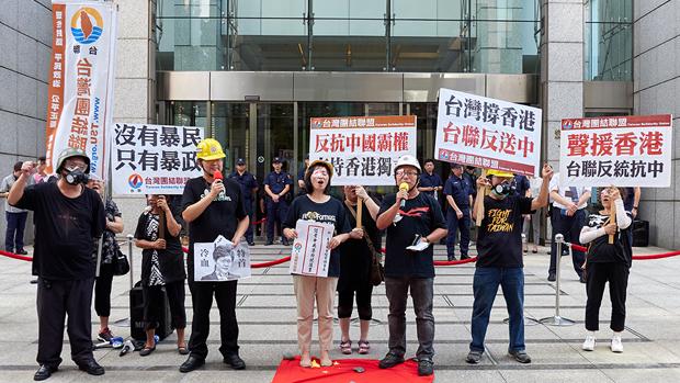 2019年8月14日,台联党前往香港经济贸易文化办事处抗议,声援香港反送中运动。(锺广政 摄)