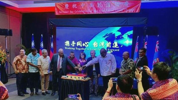 2020年10月8日,台灣駐斐濟辦事處舉行雙十節慶祝酒會。(資料圖片)