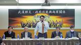台人不信中共能处理防疫问题 认同台湾人民众创历史新高