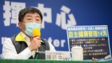 清明假期兩岸民眾逼爆景區 台灣速補救防疫情復燃