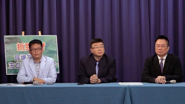 在台灣,國民黨副秘書長蔡正元對自稱曾是中國間諜的王立強作出的指控提出反駁,並公開視頻和錄音,反指王立強兩邊要價修改說詞。民進黨隨即舉行記者會反擊,質疑國民黨的辯解不能自圓其說。