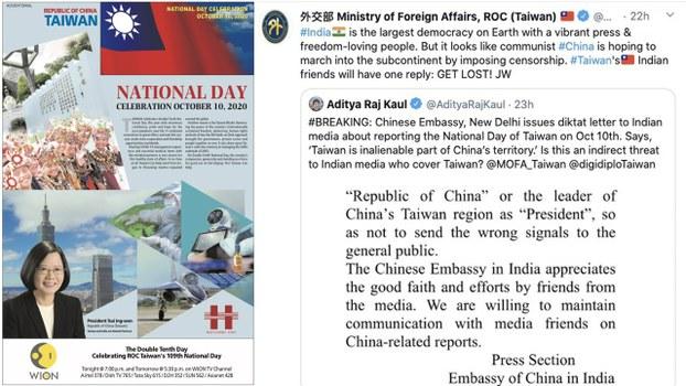 《印度快報》刊發大幅的慶祝台灣國慶的廣告。台灣外交部回應批中共將審查制度輸入到印度。(網友提供、台灣外交部官方推特截圖)