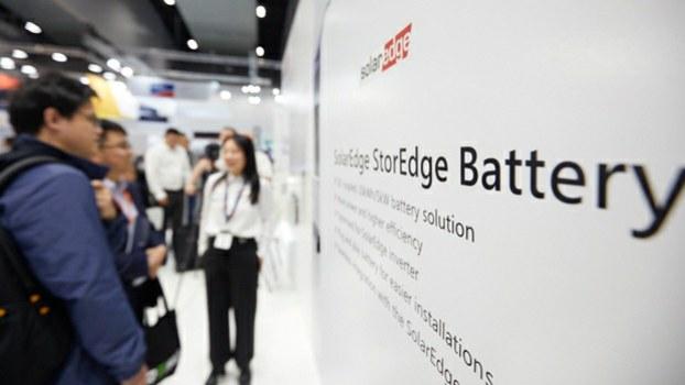 2018年8月SolarEdge公司在德國起訴華為專利侵權;而華為於去年5月在廣州法院反起訴該公司專利侵權,法院將於近期宣判。(SolarEdge官方推特圖片)